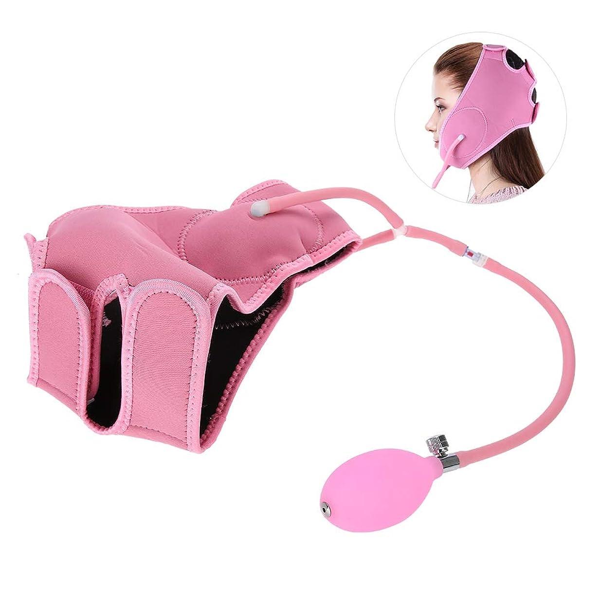 取り消す誰も人間エアバッグフェイシャルマスク - フェイスマッサージベルト - 包帯/薄いフェイスベルト - 美容ツールピンク