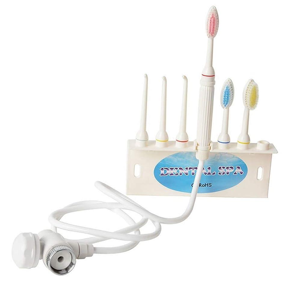 抑圧調子キリマンジャロポータブルフラッシング装置、蛇口水供給歯クリーナー歯クリーナー