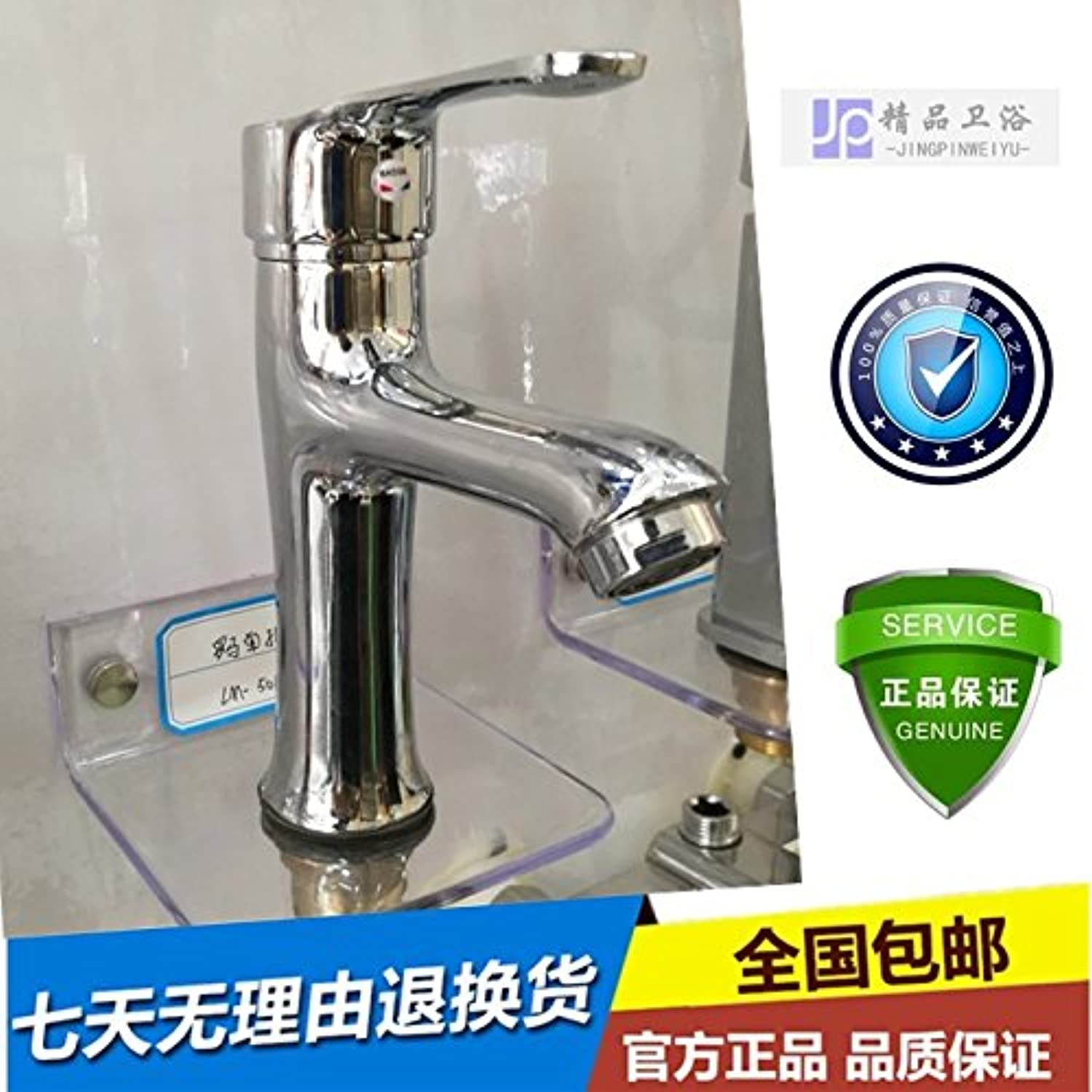 Gyps Faucet Single Lever Basin Mixer Tap All Copper Roman Single Hole Mixer Tap Complete Wash Basin Cold Water Bathroom Cabinet Brushed gold