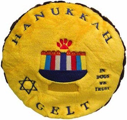 Copa Judaica Chewish Jewish Plush Dog Toy Hanukkah Gelt Money - Small