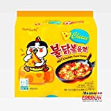 Samyang pollo caliente Buldak ramen fideos sabor a queso (paquete de 5)