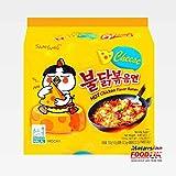 Samyang Hot Chicken Buldak Ramen Noodle Cheese Flavor (Pack of 5) -