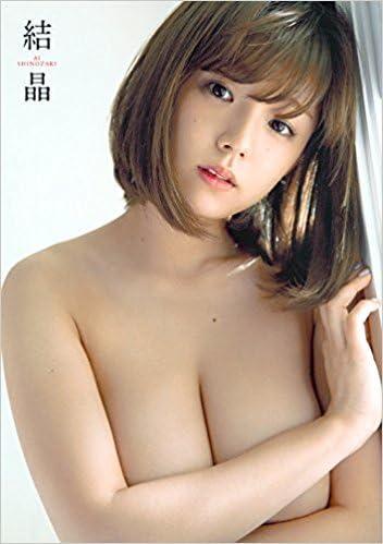 Shinozaki hot ai Beautiful Girls