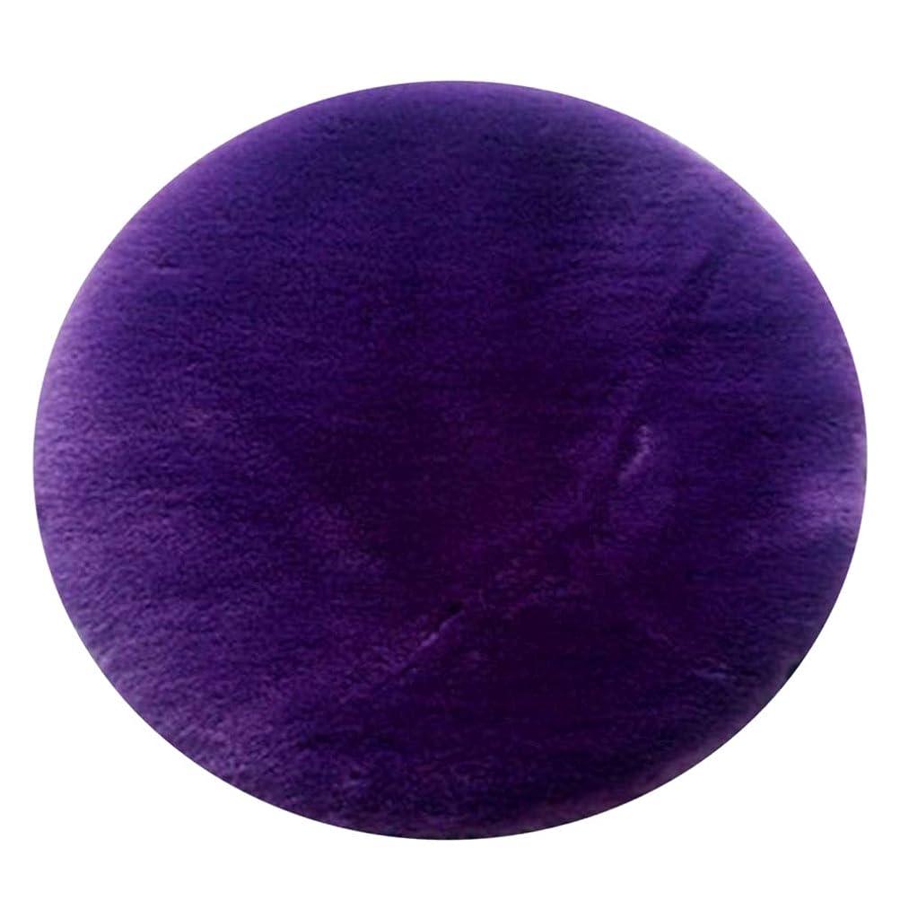 適性義務ディーラースツールカバー 座布団カバー 丸椅子カバー 柔らかい ふわふわ 全6色3サイズ 取り付け簡単 - パープル, 35cm(14インチ)