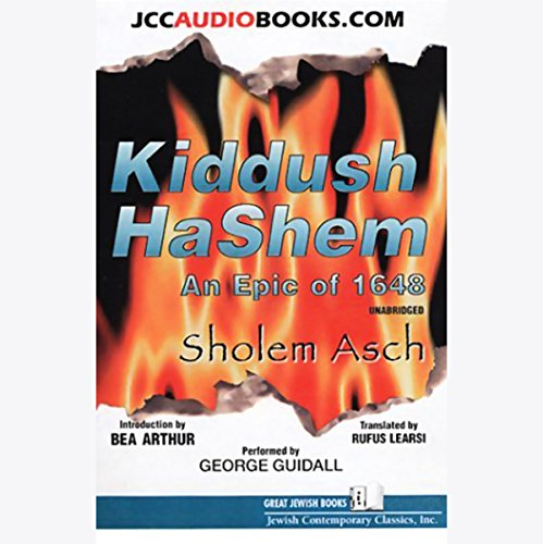 Kiddush HaShem audiobook cover art