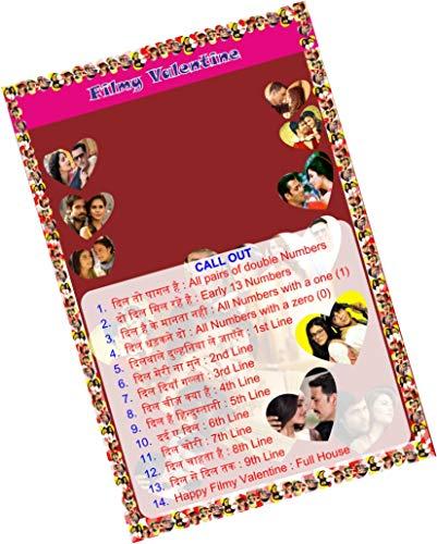 PartyStuff Tambola Housie - Filmy Valentine Triplet grids (8 Piece)