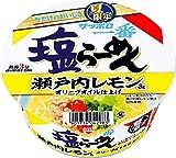 サッポロ一番 塩らーめんどんぶり 瀬戸内レモン オリーブオイル仕上げ 77g×12個