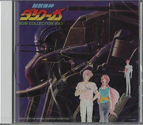 超獣機神ダンクーガ BGMコレクション VOL.1