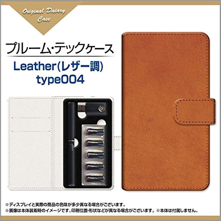 寄付圧縮する顎Ploom TECH ケース プルームテック収納用 手帳型カバー 手帳型ケース Leather(レザー調) type004