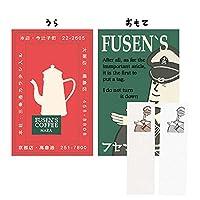 マッチ箱付箋 フセンコーヒ SKE-0307 日本の昭和デザイン 爪ヤスリ付 春光園