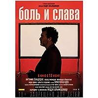 Suuyar Dolor Y Gloriatv映画のポスターとプリント壁アートプリントキャンバスにリビングルームホームベッドルーム装飾カフェ-20X28インチX1フレームレス