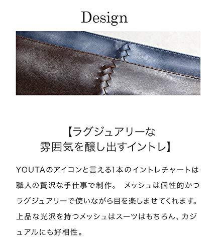 youta(ヨータ)『エンボスレザー名刺入れ』