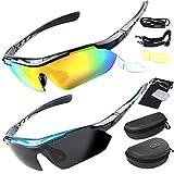 2key 偏光レンズ スポーツサングラス サングラス2本 ケース2個 フルセット専用交換レンズ5枚 ユニセックス 6カラー (ブラック黒&ブルー青)