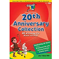 20th Anniversary Collection by Cedarmont Kids (2013-05-03)