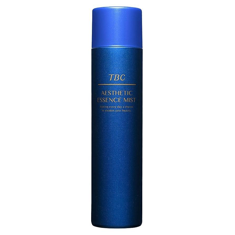 マーカー読者六月TBC エステティックエッセンスミスト 化粧水/炭酸ミスト/美容液/スプレータイプ/エステ