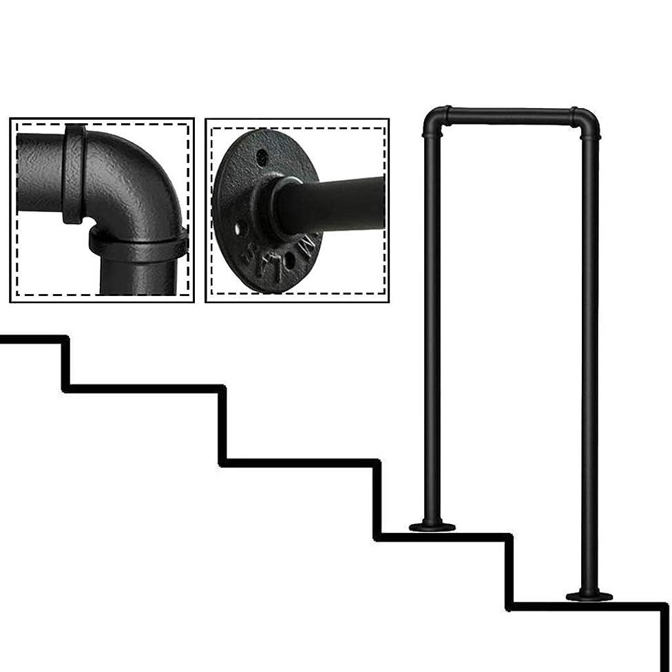 クランシー絶望マトン2段鍛造鉄製階段手すり、マットブラックU字型フェンス、設置キット付き屋外段手すり、7サイズオプション (Size : 65cm/2.1ft)