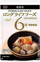 常温で5年超の長期保存 そのまま食べられるおいしい防災備蓄食 筑前煮 (50袋パック)