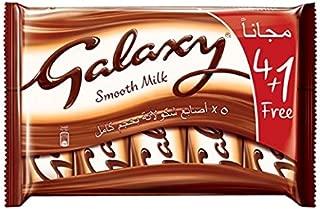 Galaxy Smooth Milk Chocolate Bars, Multipack, 40g x 5