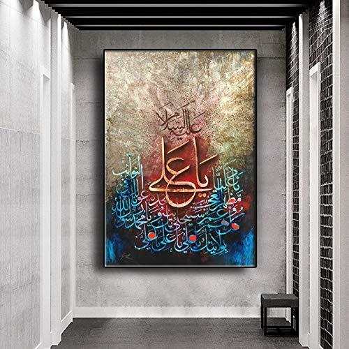 yaofale Puzzle 1000 Piezas Caligrafía árabe islámica Colorida Abstracta Moderna Jigsaw Puzzle Game para Niños Adultos Juguetes Decoración del Hogar 50x70cm(Sin Marco)