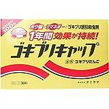 Tanisake 防虫 イエロー 30個入り ゴキブリキャップ
