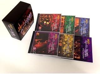 決定盤 ムード歌謡ベストコレクション CD-BOX 全5枚セット