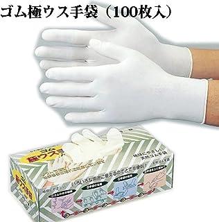 【おたふく手袋】ゴム極ウス手袋 100枚入れ No343 Lサイズ