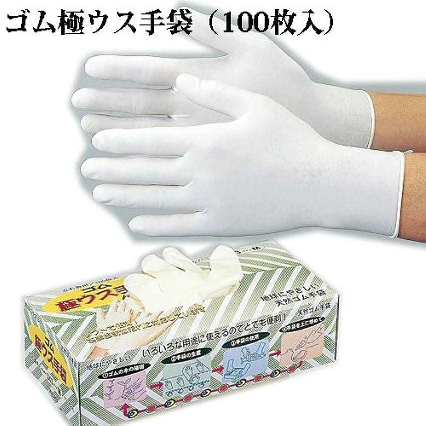 浸すチョップ組み合わせる【おたふく手袋】ゴム極ウス手袋 100枚入れ No343 Lサイズ