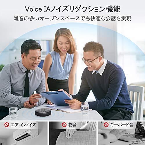 51jQuqI4V+L-ワイヤレススピーカーフォン「eMeet Luna」をレビュー。気軽に持ち運んでWeb会議ができるぞ!