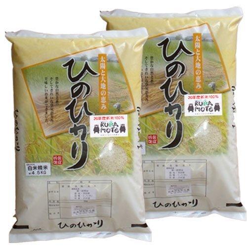 令和2年度産 熊本産 美里町 棚田米 ヒノヒカリ JAうき 10kg (5kg×2袋) (玄米のまま(5kg×2))