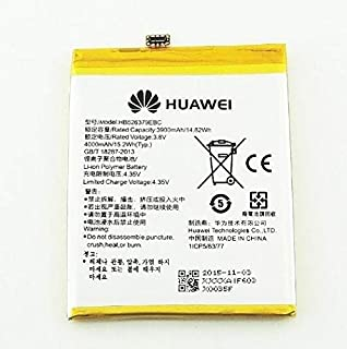 Huawei Battery For Mobile Phones - HB526379EBC