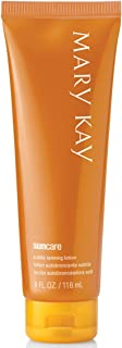 Mary Kay Subtle Tanning Lotion in New BLUE & GOLD packaging, 4 oz