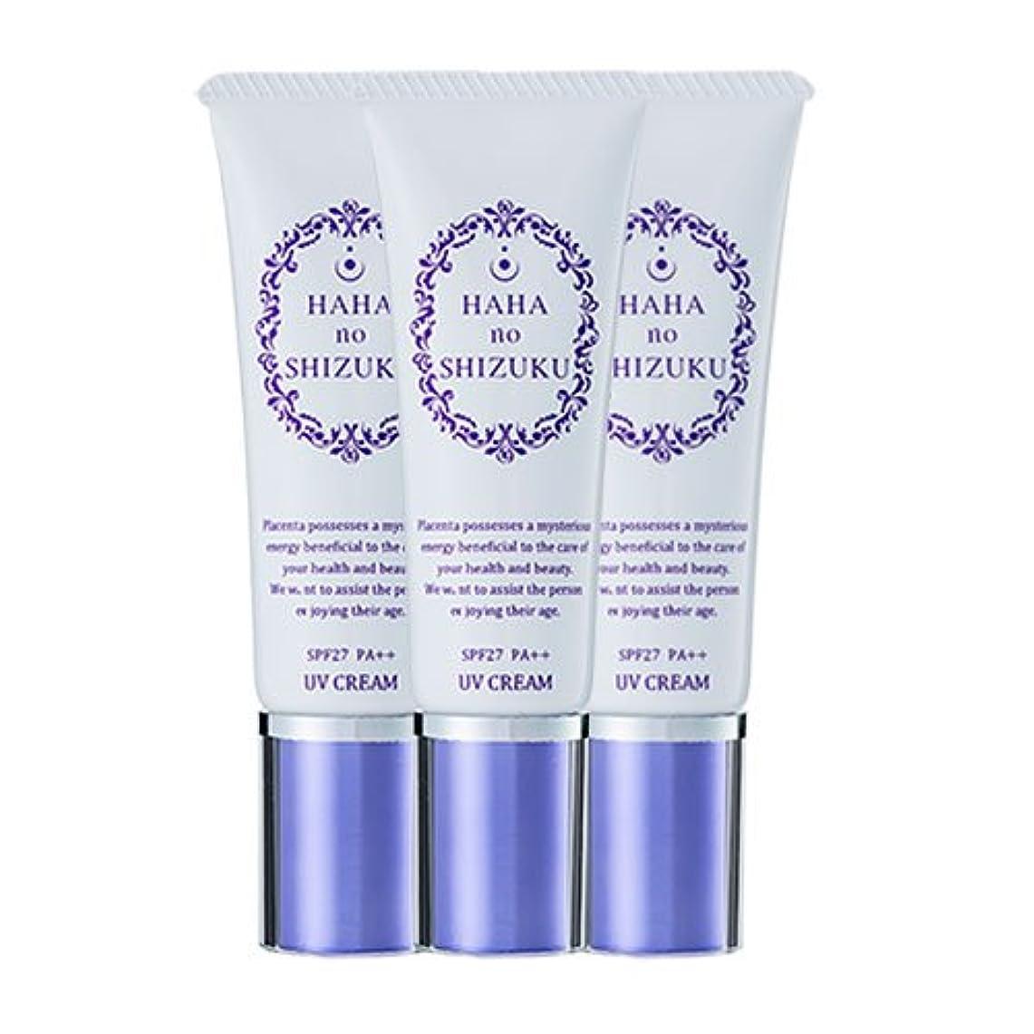 苦味カーテン変装した母の滴 プラセンタクUVクリーム 3本セット 美白効果 UVカット 敏感肌にも安心 (30g×3本) ラセンタエキス サイタイエキス アミノ酸