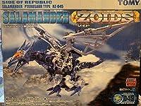 全国ゾイド サラマンダー 初回限定カード付RZ045ゾイズ 不朽 名作