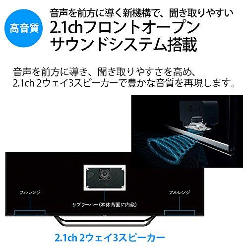 『シャープ 70V型 液晶 テレビ AQUOS LC-70X500 8K 2017年モデル』の7枚目の画像