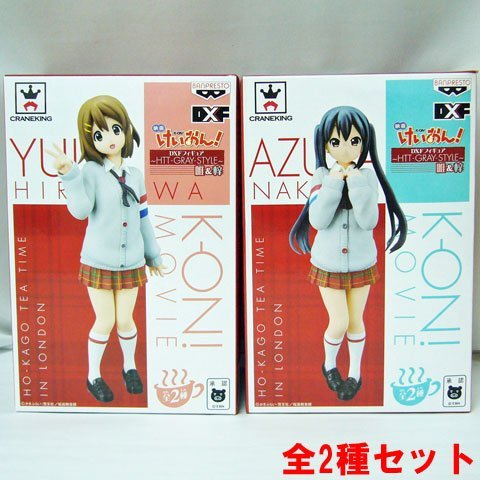 Anime music prize Banpresto Azusa & Yui! DXF figure HTT-GRAY-STYLE K-movie (all set of 2) (japan import) by Banpresto