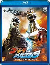 Godzilla vs. Mechagodzilla <Toho Blu-ray Masterpiece Selection> (Still photo original mini poster (1 random 1 out of 4) JAPANESE EDITION