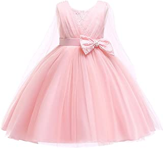 ガールズウェディングドレス 子供のスカートの女の子のドレスメッシュガーゼペチコートの子供のドレス子供のドレス 誕生日イブニングボールガウン (色 : ピンク, サイズ : 130cm)