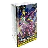 Pokémon Carte Sword & Shield Reinforced Expansion Pack Coreano Ver TCG + 3pcs Premium Card Sleeve Rebel Clash