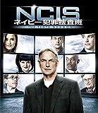 NCIS ネイビー犯罪捜査班 シーズン10<トク選BOX>[DVD]