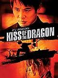 El beso del dragón (2001, Chris Nahon)