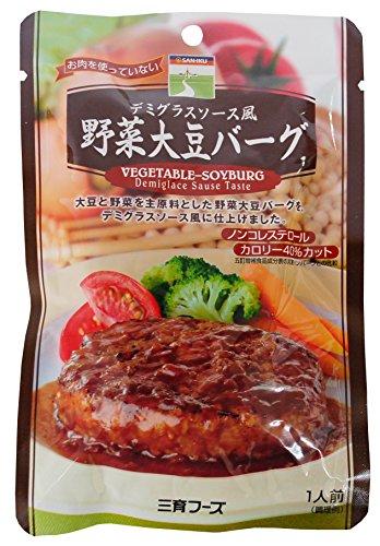 三育フーズ デミグラスソース風野菜大豆バーグ