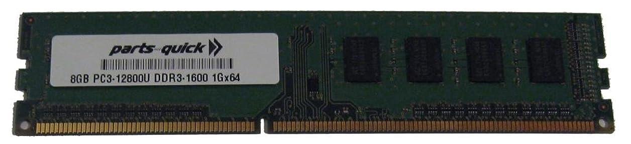 不潔フレキシブル重々しい8?GB ddr3メモリfor MSIマザーボードz97?Gaming 9?Ac pc3?–?12800?1600?MHz非ECCデスクトップDIMM RAMアップグレード( parts-quickブランド)