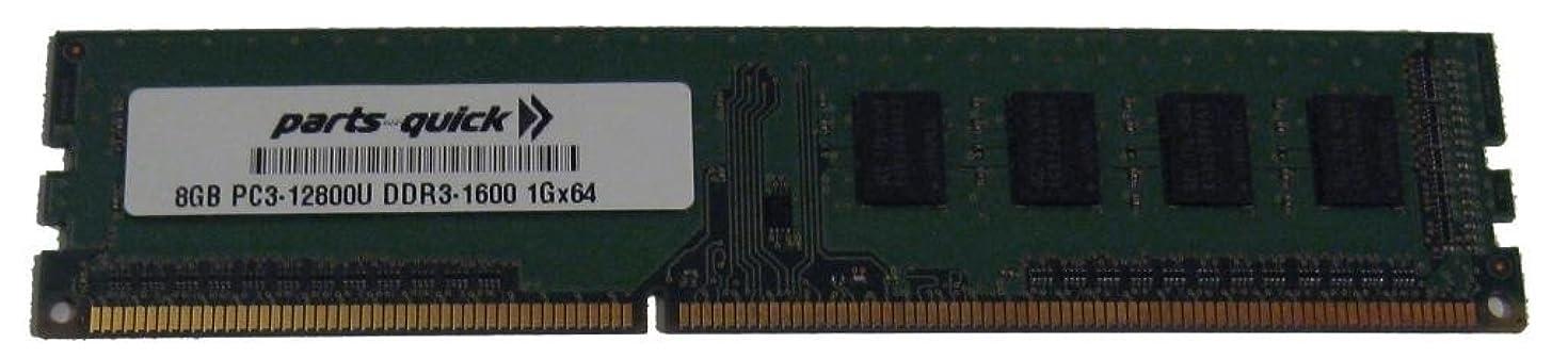 8GB DDR3 Memory for HP ProDesk 400 G1 Series SFF/MT PC3-12800 1600MHz NON-ECC Desktop DIMM RAM Upgrade (PARTS-QUICK BRAND)