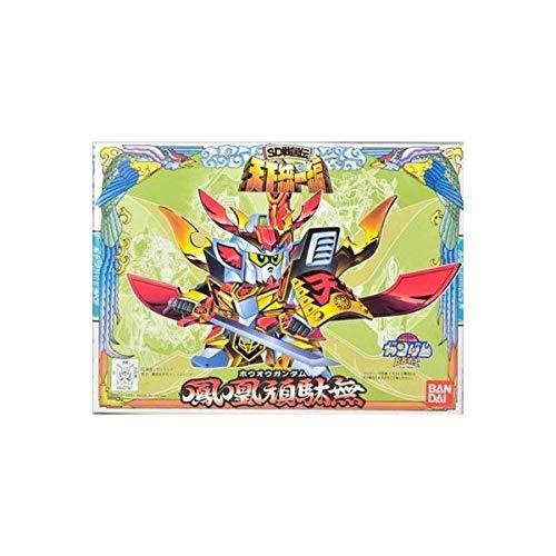 Houhou (SD 75) (Gundam Plastic Model Kits) Bandai [JAPAN] (japan import)