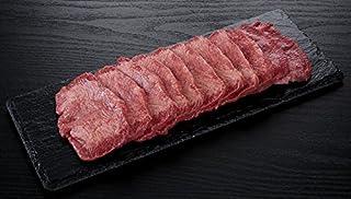仙台銘品 陣中 牛タン丸ごと一本塩麹熟成
