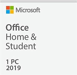 مايكروسوفت اوفيس هوم وستيودنت 2019 لجهاز كمبيوتر/ماك واحد