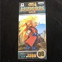 スーパードラゴンボールヒーローズ ワールドコレクタブルフィギュアvol.2 孫悟空:ゼノ