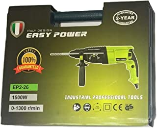 Easy Power Rotary Hammer EP2-26