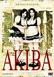 AKIBA アキバ[DVD]