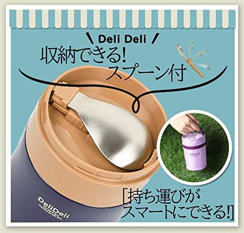 パール金属(PEARL METAL) 保温ランチジャー ネイビー 280 スープジャー フードマグ 専用バッグ付 AZ-5522